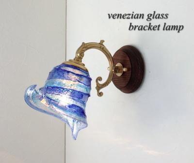 ベネチアングラスブラケットランプ fc-ww530g-calla-sbruffo-blue-lightblue