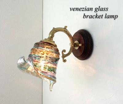ベネチアングラスブラケットランプ fc-ww530g-calla-sbruffo-amethyst-lightblue-amber