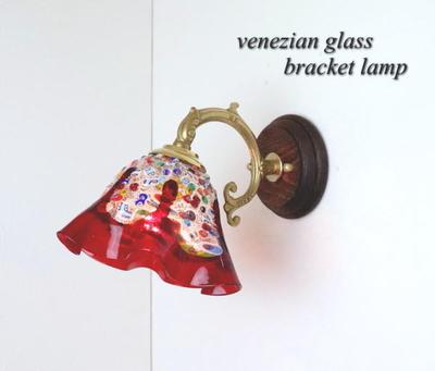 ベネチアングラスブラケットランプ fc-ww530g-fantasy-smerlate-red