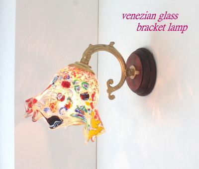 ベネチアングラスブラケットランプ fc-ww530g-fazoletto-amber