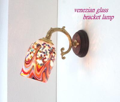 ベネチアングラスブラケットランプ fc-ww530g-fantasy-goto-arlecchino