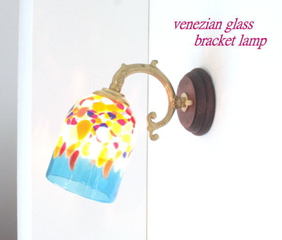 ベネチアングラスブラケットランプ fc-ww530g-goto-azure