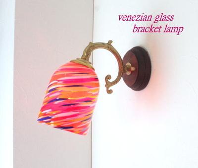 ベネチアングラスブラケットランプ fc-ww530g-goto-garbin-orange