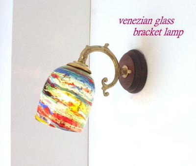 ベネチアングラスブラケットランプ fc-ww530g-goto-garbin-green