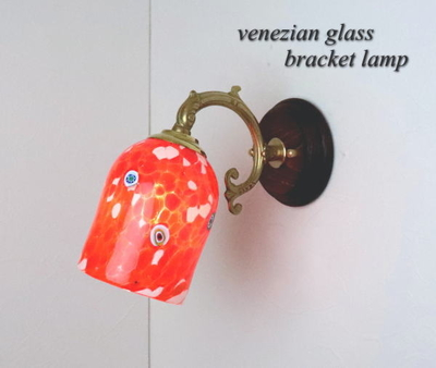 ベネチアングラスブラケットランプ fc-ww530g-pasta2-white-red