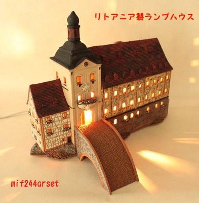 ランプハウス mif233arset