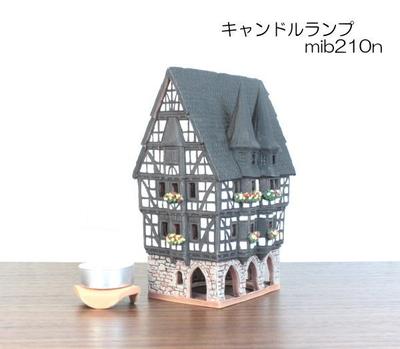 キャンドルランプハウス mib210n
