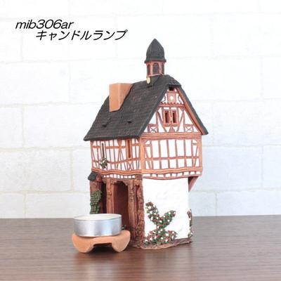 キャンドルランプハウス mib306ar