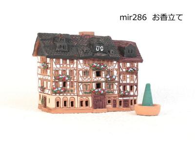 お香立て mir286