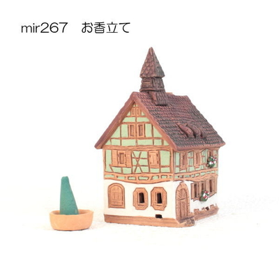 お香立て mir267