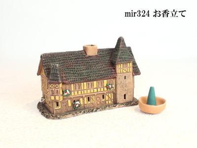 お香立て mir324