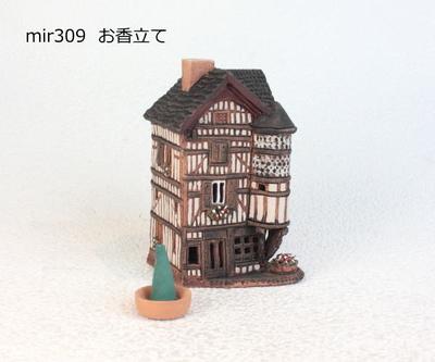 お香立て mir309