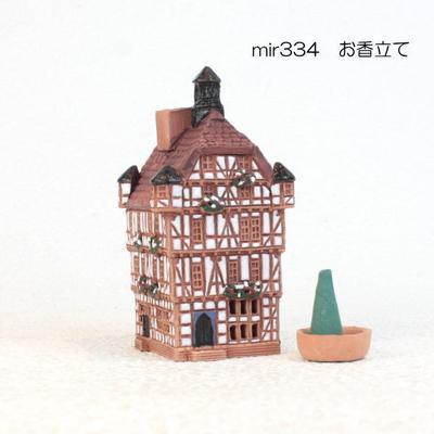 お香立て mir334