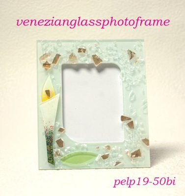 写真立て pelp19-50bi