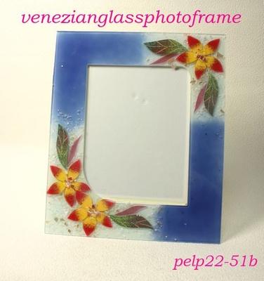 写真立て(特大サイズ)pelp22-51b