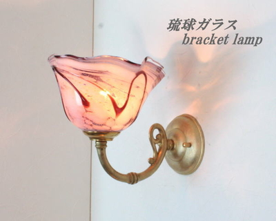 琉球ガラスブラケットランプ fc-w634gy-ryukyu9s