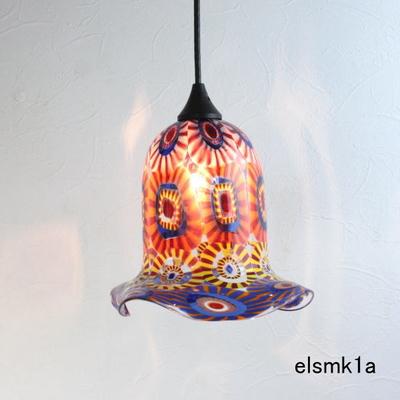 ベネチアングラスペンダントライト 品番.elsmk1a