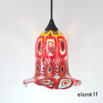 ベネチアングラスペンダントライト 品番.elsmk1f