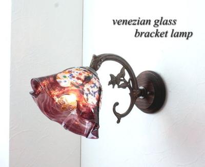 ベネチアングラスブラケットランプ fc-ww621-fantasy-smerlate-amethyst