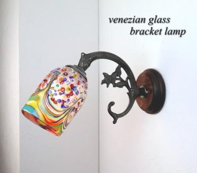 ベネチアングラスブラケットランプ fc-ww621-fantasy-goto-arlecchino