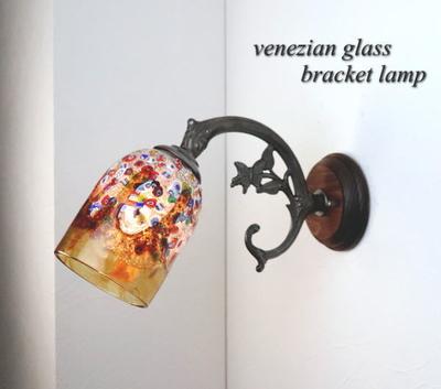 ベネチアングラスブラケットランプ fc-ww621-fantasy-goto-amber