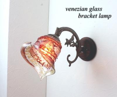 ベネチアングラスブラケットランプ fc-ww621-calla-sbruffo-red-amber-amethyst
