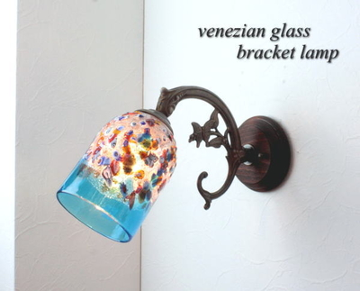 ベネチアングラスブラケットランプ fc-ww621-fantasy-goto-lightblue