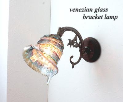 ベネチアングラスブラケットランプ fc-ww621-calla-sbruffo-amethyst-lightblue-amber
