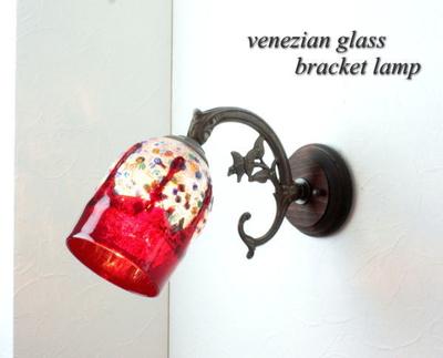 ベネチアングラスブラケットランプ fc-ww621-fantasy-goto-red