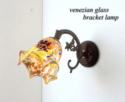 ベネチアングラスブラケットランプ fc-ww621-fazoletto-amber