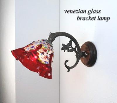ベネチアングラスブラケットランプ fc-ww621-fantasy-smerlate-red