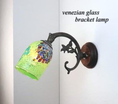 ベネチアングラスブラケットランプ fc-ww621-goti-p-goto-green