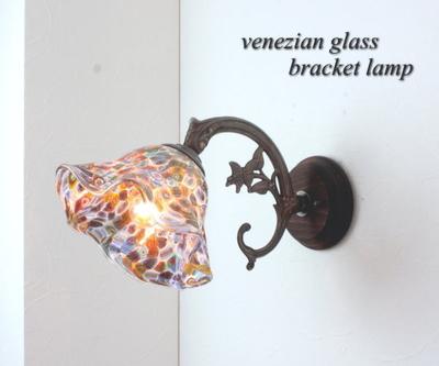 ベネチアングラスブラケットランプ fc-ww621-mc-gold-smerlata