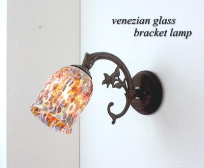 ベネチアングラスブラケットランプ fc-ww621-mc-gold-goto