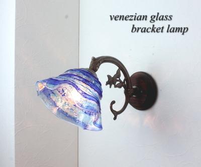 ベネチアングラスブラケットランプ fc-ww621-smerlate-sbruffo-blue-lightblue