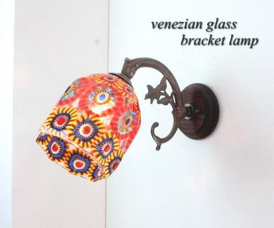 ベネチアングラスブラケットランプ fc-ww621-elsmk8f