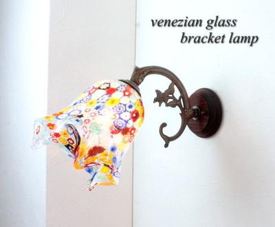 ベネチアングラスブラケットランプ fc-ww621-elml8