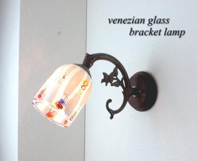 ベネチアングラスブラケットランプ fc-ww621-dm133s