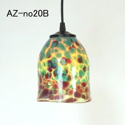 Azzurro Glass Studioペンダントランプ az-no20B