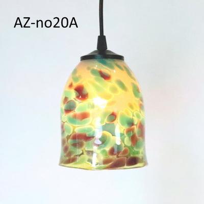 Azzurro Glass Studioペンダントランプ az-no20A