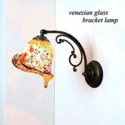ベネチアングラスブラケットランプ fc-w10ay-silver-calla-amber