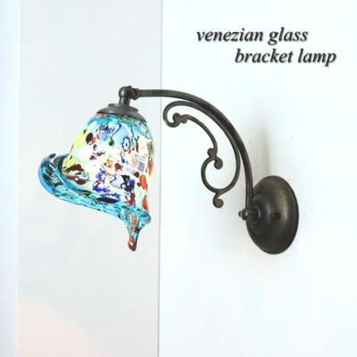 ベネチアングラスブラケットランプ fc-w10ay-silver-calla-lightblue