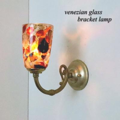 ベネチアングラスブラケットランプ fc-w634gy-monet-top