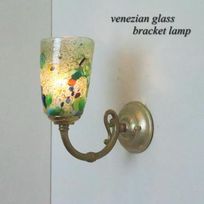 ベネチアングラスブラケットランプ fc-w634gy-monet-green