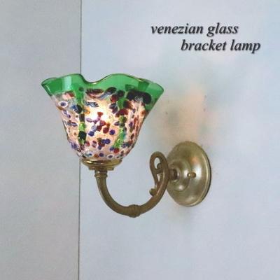 ベネチアングラスブラケットランプ fc-w634gy-fantasy-smerlate-green