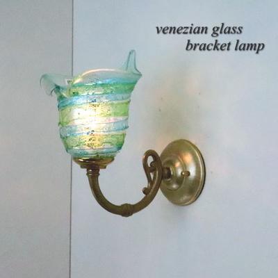 ベネチアングラスブラケットランプ fc-w634gy-calla-sbruffo-lightblue-green
