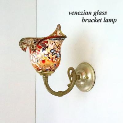 ベネチアングラスブラケットランプ fc-w634gy-silver-calla-amber