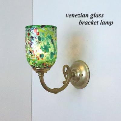 ベネチアングラスブラケットランプ fc-w634gy-silver-goto-green