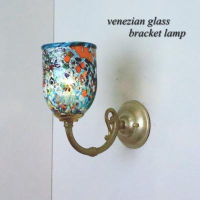 ベネチアングラスブラケットランプ fc-w634gy-silver-goto-lightblue