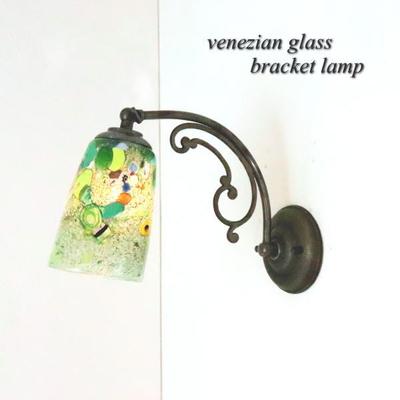 ベネチアングラスブラケットランプ fc-w10ay-monet-green